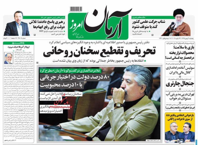 مانشيت طهران: تحريف خطاب روحاني ومراجع التقليد يعتبرونه اسقاطا لرغباته على الشعب 6