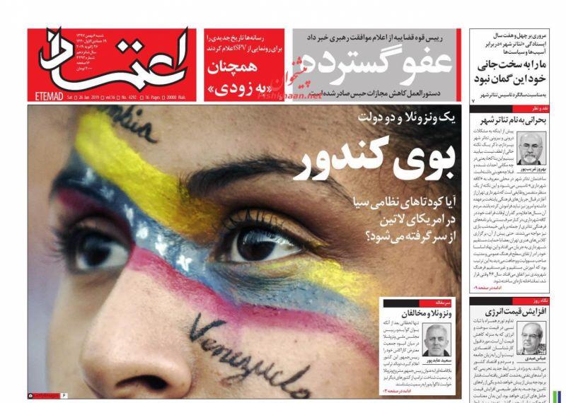 مانشيت طهران: سوريا أخرى في أميركا الجنوبية وعفو عام متوقع بمناسبة ذكرى الثورة 3