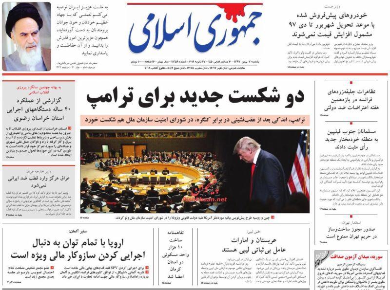 مانشيت طهران: اسمعوا صوت الناس 5