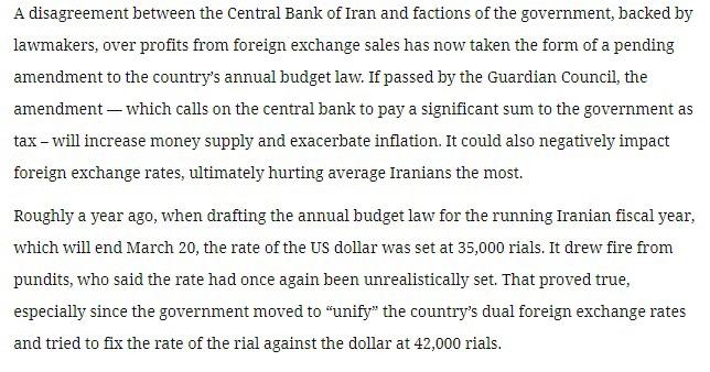 واشنطن - طهران: الضغوط على البنك المركزي الإيراني تُضعف العملة المحلية 1