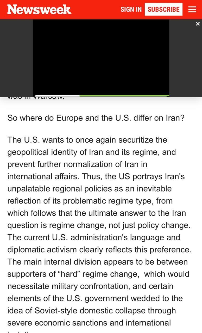 واشنطن - طهران: الضغوط على البنك المركزي الإيراني تُضعف العملة المحلية 3