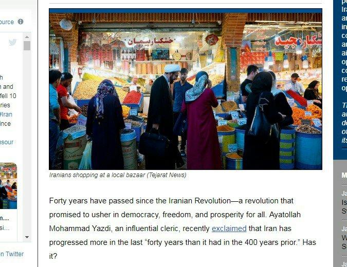 """واشنطن - طهران: أتلانتيك كاونسل"""" يقيّم أداء الاقتصاد الإيراني منذ انتصار الثورة عام ١٩٧٩ وحتى اليوم 3"""