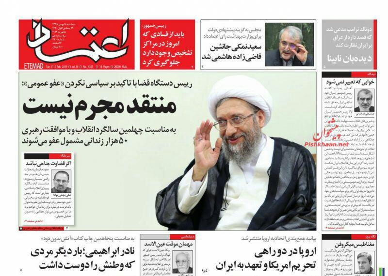 مانشيت طهران: كيهان تغمز من قناة تصدي الحرس الثوري لبناء الإقتصاد وعفو عام لعشرات آلاف لا يشمل السجناء السياسيين 3