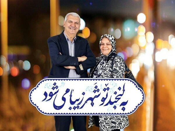شبابيك إيرانية/ شباك الأربعاء: رجل دين إيراني يعمل مخرجًا تلفزيونيًّا و400 ألف شخص بدون هوية 1