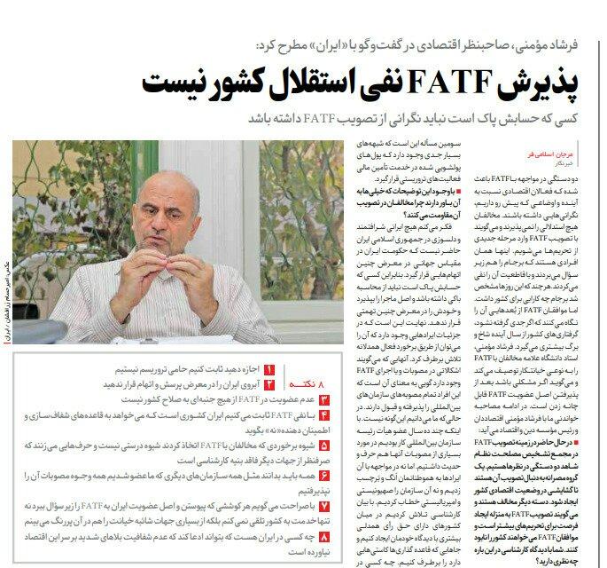 بين الصفحات الإيرانية: أحمدي نجاد وراء محاولات استجواب روحاني ومحاذير دخول السعودية النادي النوويّ 2