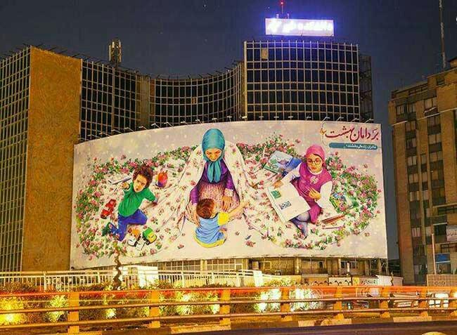 """شبابيك إيرانية/ شباك الخميس: العدّاء الصغير يحقق حلمه وتذمّر من جدارية """"تهين"""" المرأة في طهران 1"""