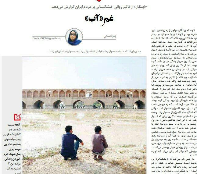 """شبابيك إيرانية/ شباك الثلاثاء: قصّة أم المتاحف... وهل يستبدل شجر """"ولي عصر""""؟ 2"""