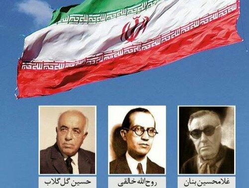 شبابيك إيرانية/ شباك الأربعاء: الشعر المستعار بدل اللحوم.. أين تذهب العملة الصعبة؟ 3