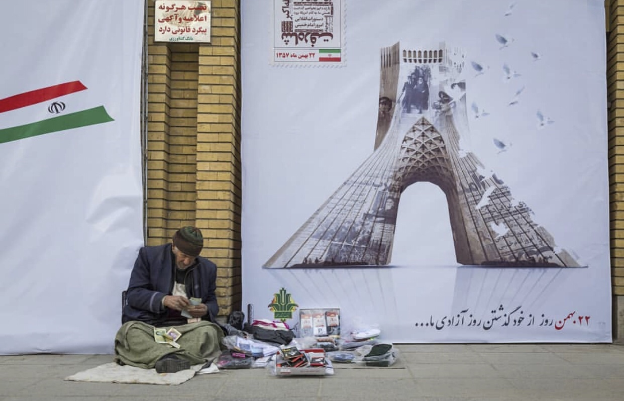 عدسة إيرانية: بائع متجول 1