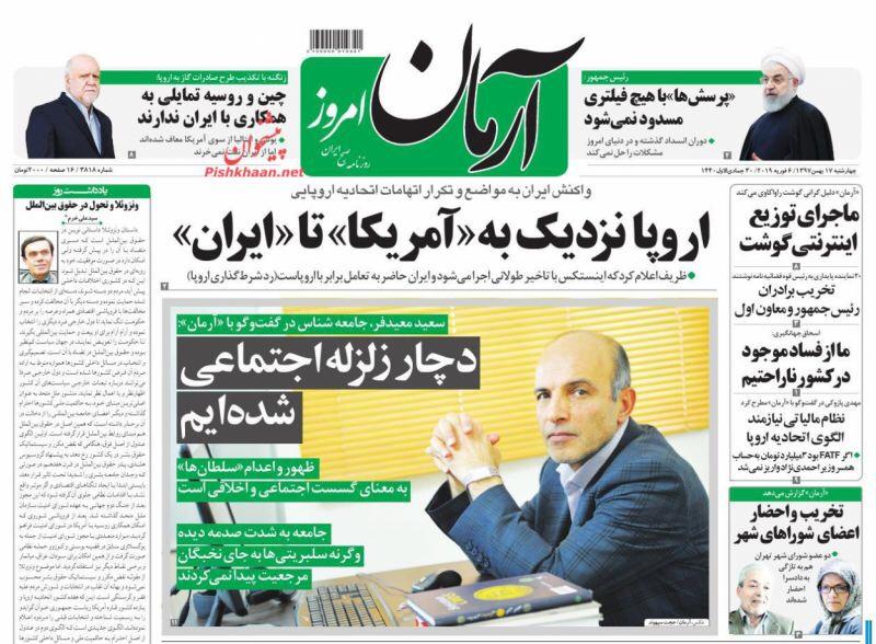 مانشيت طهران: رئيس الجمهورية يدعو للحوار مع الشعب بدل الحجب ووزير النفط يشكو من تجاهل أوروبي للنفط الإيراني 6