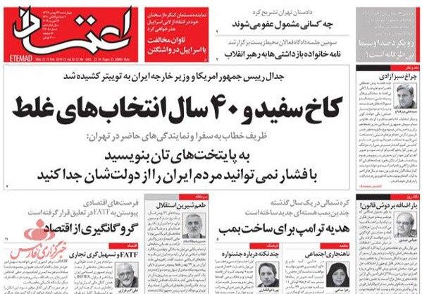 مانشيت طهران: مؤتمر وارسو وترامب تحت القصف 5