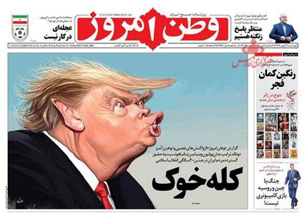 مانشيت طهران: مؤتمر وارسو وترامب تحت القصف 4