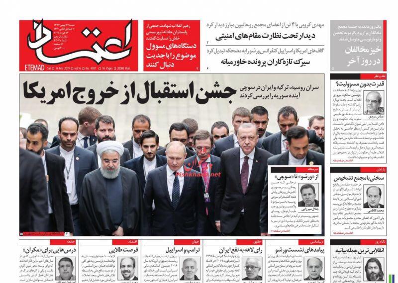 مانشيت طهران: سوتشي مقابل وارسو ورحيل زوجة شريعتي 5