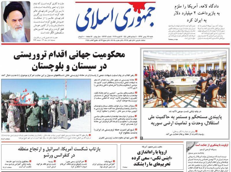 مانشيت طهران: سوتشي مقابل وارسو ورحيل زوجة شريعتي 4