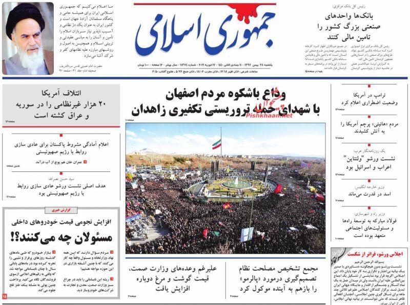 مانشيت طهران: قائد الحرس يطلب الأذن بالرد على السعودية والإمارات 5