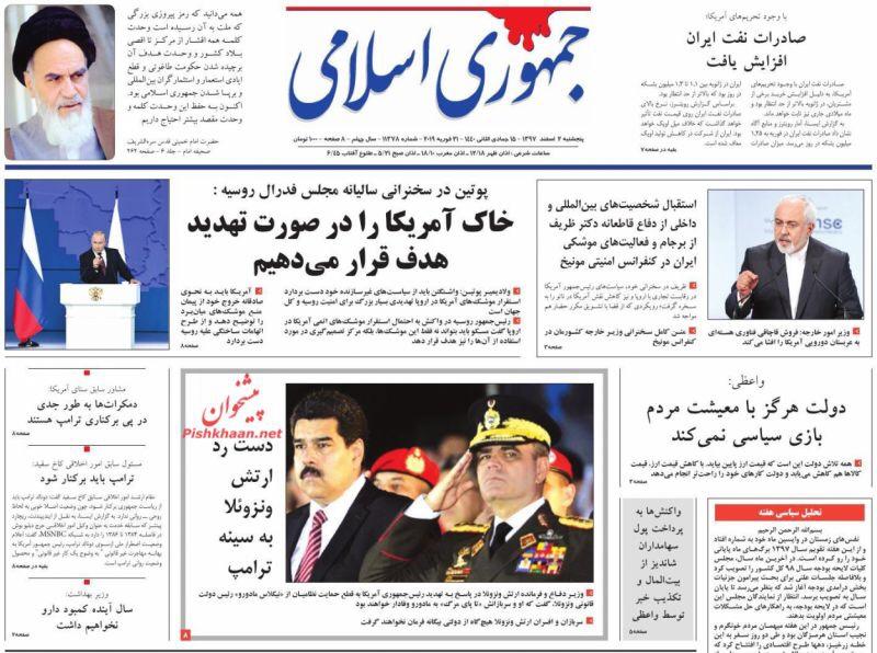 مانشيت طهران: سعودية نووية، ممكن أم غير ممكن؟! 5