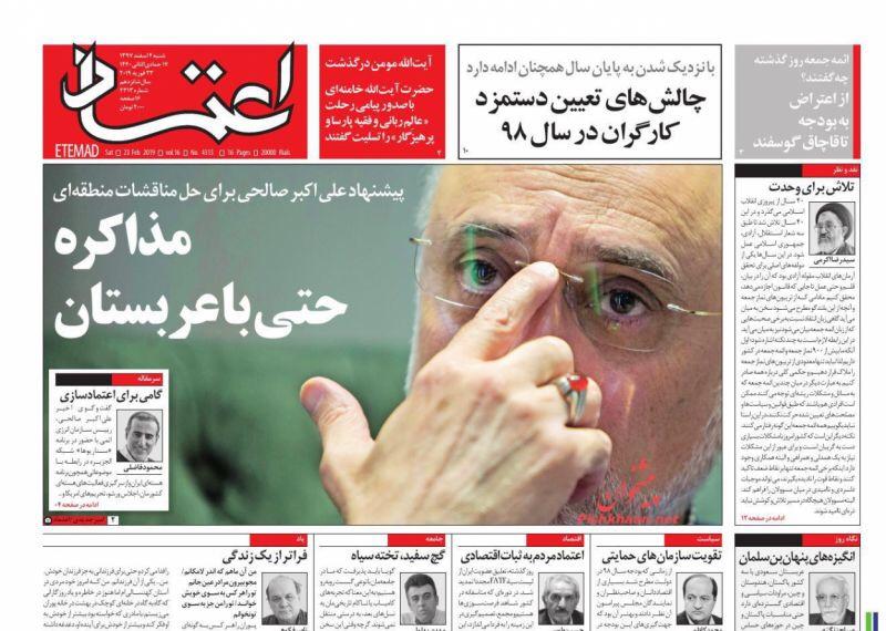 مانشيت طهران: سليماني يهدد باكستان بانتقام في أي مكان في العالم وصالحي يدعو للتفاوض مع الجميع بما في ذلك السعودية 5