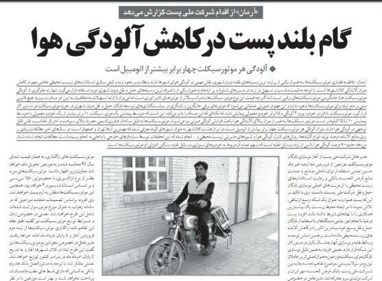 شبابيك إيرانية/ شباك الاثنين: الأطفال هدف لمروّجي المخدرات وطفرة عمليّات التجميل قبل النوروز 1