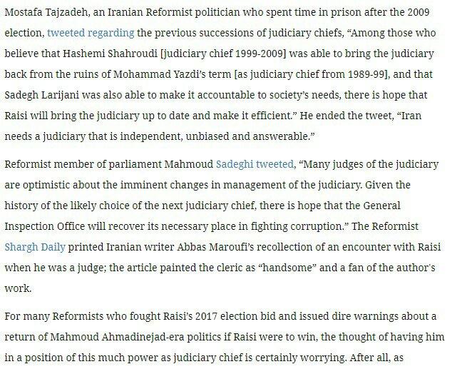 واشنطن - طهران: ترحيب إصلاحيّ لافت بإبراهيم رئيسي رئيساً للسلطة القضائية 1