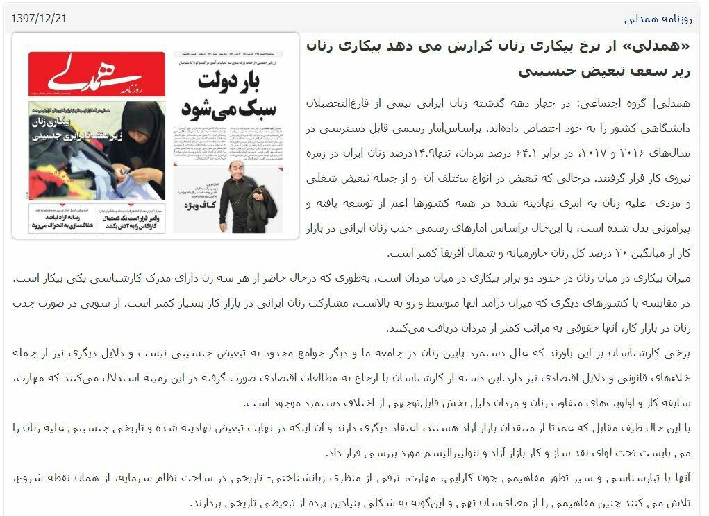 """شبابيك إيرانية/شباك الثلاثاء: أصفهان مضيئة... """"يا ليلة العيد آنستينا"""" 2"""