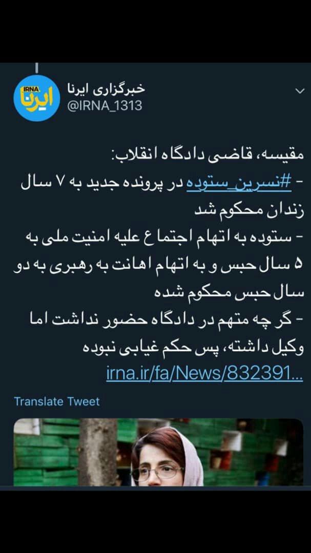 شبابيك إيرانية/ شباك الأربعاء: مساعٍ لتحديد الحد الأدنى لسنّ الزواج وتداعيات العقوبات تطال الأدوية 4