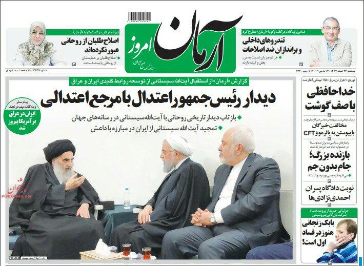 مانشيت طهران: إيران تُغضب أميركا في العراق وآمال اقتصادية تنتظر العام الجديد 4