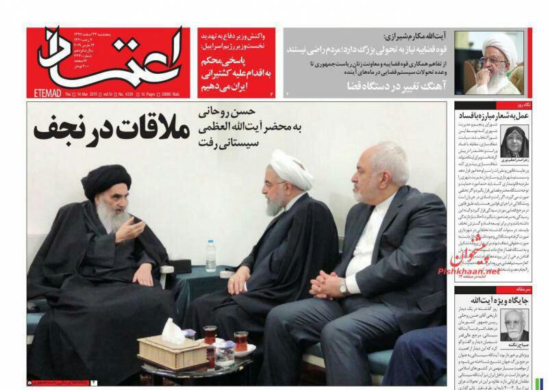 مانشيت طهران: إيران تُغضب أميركا في العراق وآمال اقتصادية تنتظر العام الجديد 6