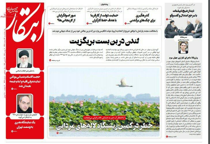 مانشيت طهران: إيران تُغضب أميركا في العراق وآمال اقتصادية تنتظر العام الجديد 5