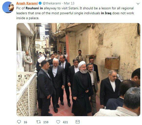 ما الذي حققته إيران من زيارة روحاني للعراق؟ 4