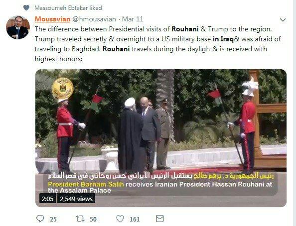 ما الذي حققته إيران من زيارة روحاني للعراق؟ 3