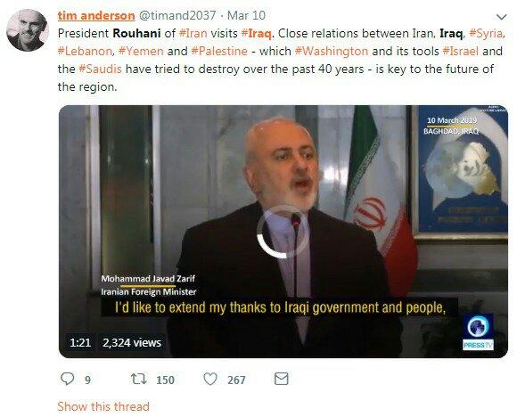 ما الذي حققته إيران من زيارة روحاني للعراق؟ 6
