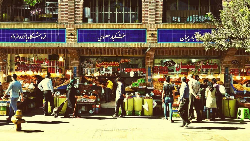 تحضيرات نوروز إيران .. أعباء اقتصادية في ظلّ العقوبات 3
