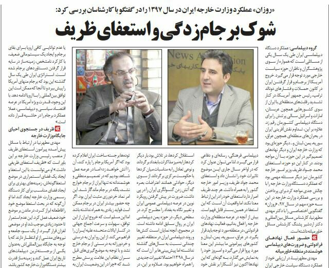 بين الصفحات الإيرانية: حقلُ بارس للغاز والعلاقات مع الخارج.. أملٌ لاقتصاد إيران 2