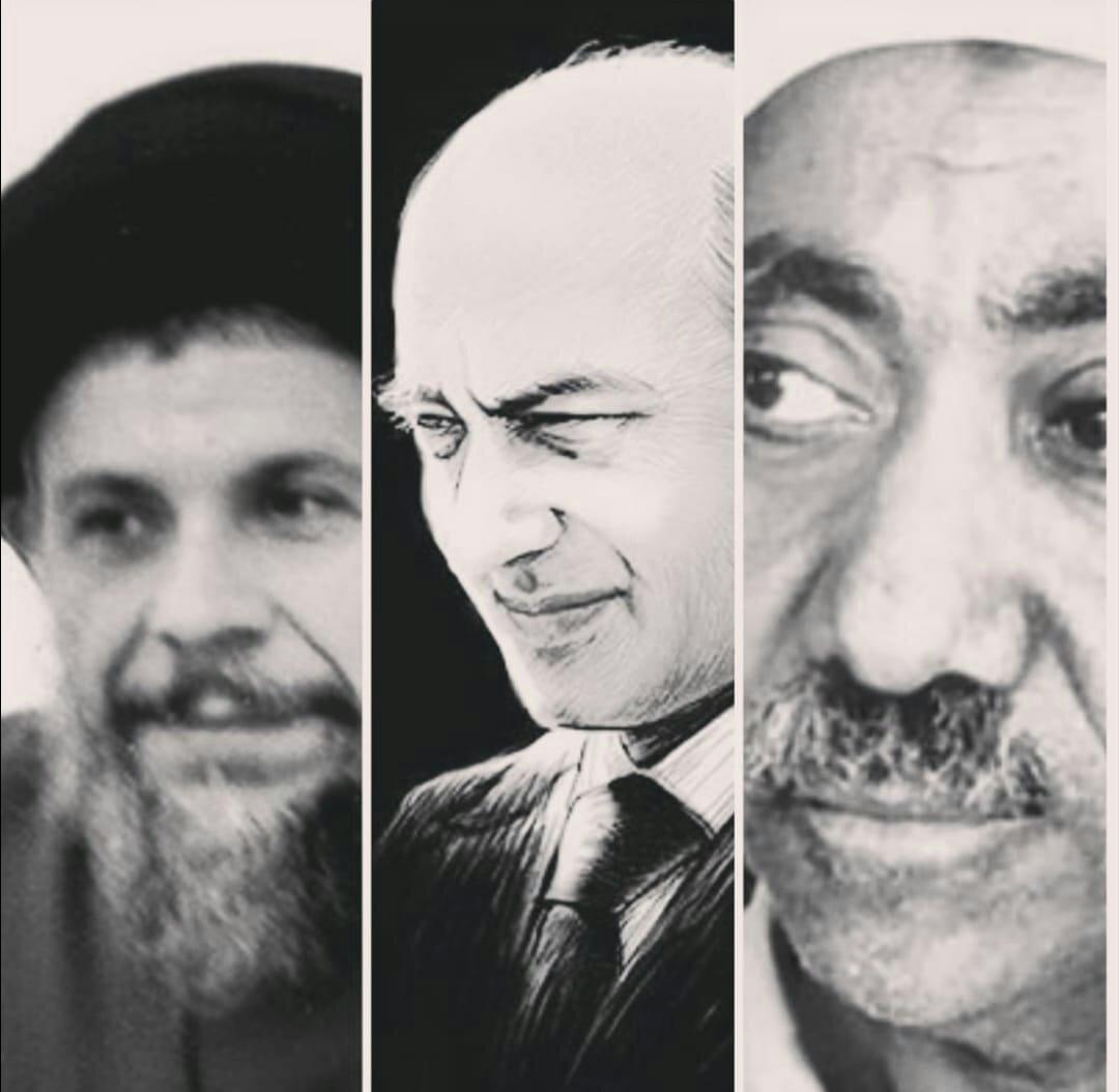 علي شريعتي... مفكر الثورة الإيرانية 3