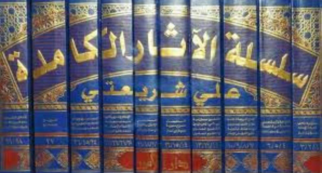 علي شريعتي... مفكر الثورة الإيرانية 2