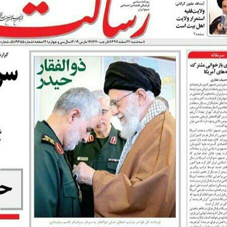 مانشيت طهران: صداقة ضد العقوبات و 28 طائرة في الطريق 2