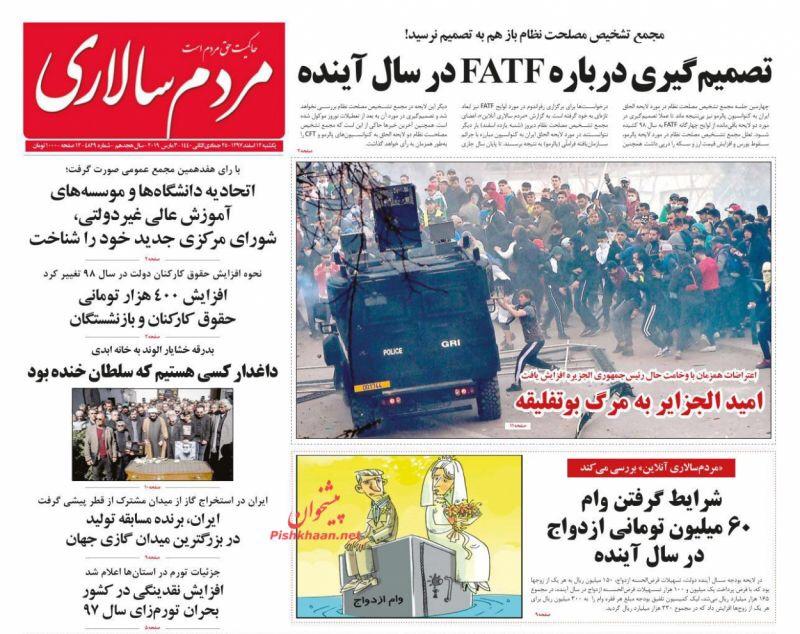 مانشيت طهران: هل أمل الجزائريين في موت بوتفليقة؟ وحرب كلمات بين روحاني ولاريجاني 5