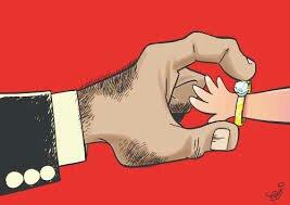 الزواج المبكر في إيران... ناهيد ليست أول الضحايا 1