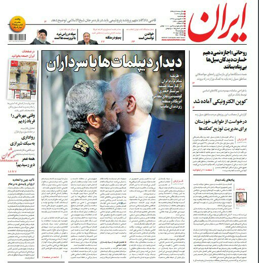 مانشيت طهران: الديبلوماسيون يلتقون مع القادة وإرادة إيران قوية في المنطقة 3