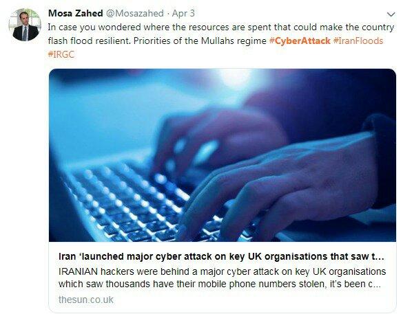 قلق غربيّ متواصل من قدرات إيران السيبرانيّة 2