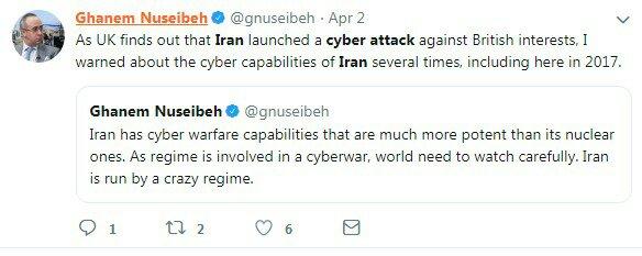 قلق غربيّ متواصل من قدرات إيران السيبرانيّة 1