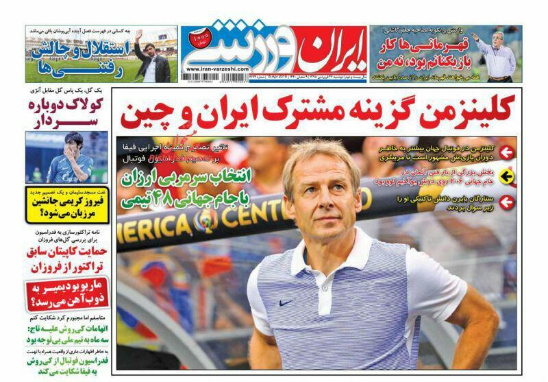 مانشيت طهران: فرنسا تسرّب نهاية الاتفاق النووي والشعب إلى جانب الشعب 5