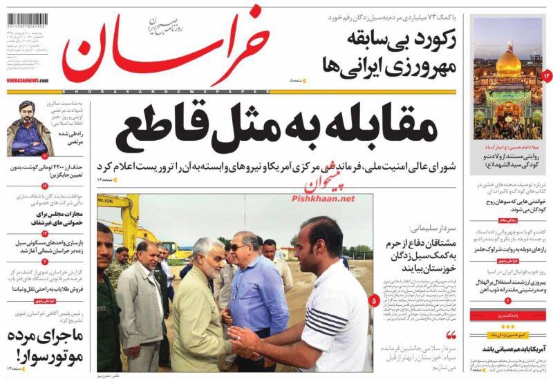 مانشيت طهران: أميركا تلعب بذيل الأسد والقيادة الوسطى الأميركية مقابل الحرس الثوري! 6
