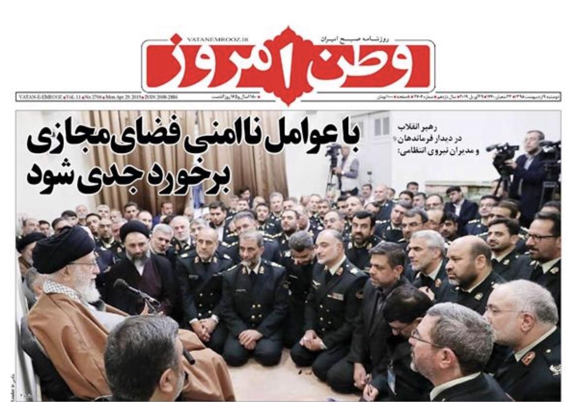 مانشيت طهران: ظريف يقود دبلوماسية المقابلات 1