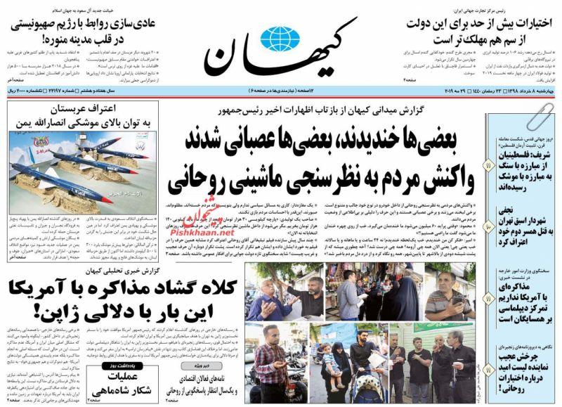 مانشيت طهران: عمدة طهران السابق يقتل زوجته! 6