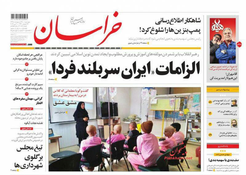 مانشيت طهران: في كل لحظة هناك إمكانية لوقف العمل بالاتفاق النووي 6