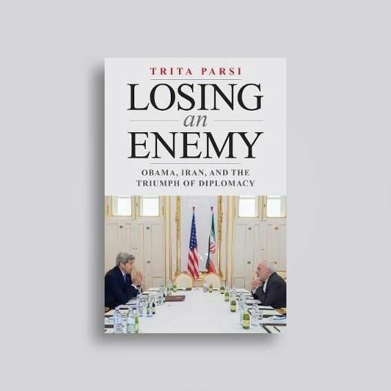 نهاية عداوة؛ أوباما، إيران، وانتصار الدبلوماسية 1