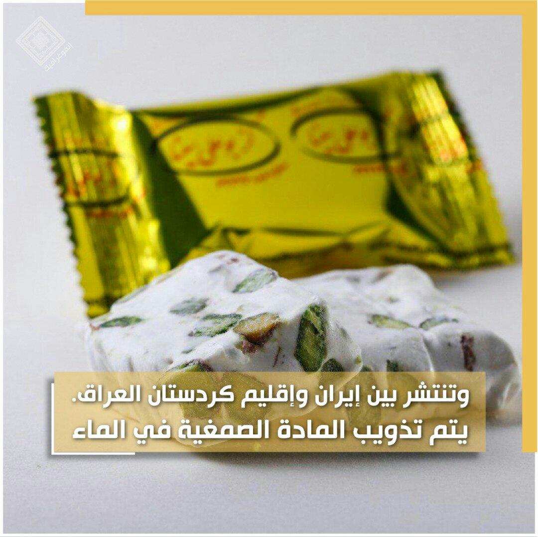 انفوغراف: أشهر الحلويات الإيرانية 6