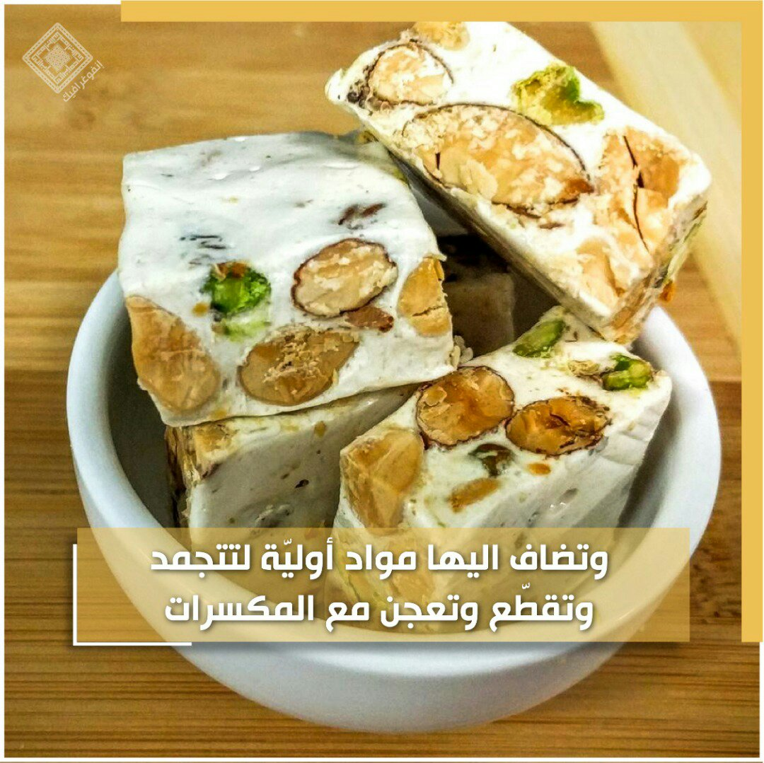 انفوغراف: أشهر الحلويات الإيرانية 7