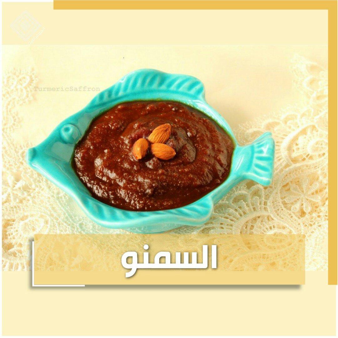 انفوغراف: أشهر الحلويات الإيرانية 8